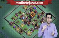 درس های کارآفرینی از بازی clash of clans