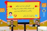 مسابقه تلویزیونی اسرا- ایلیا زارع