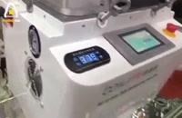 آموزش و راه اندازی دستگاه گلس زن 12 اینچی easy fix