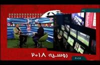 عملکرد کمک داور ویدیویی VAR از زبان نوید مظفری