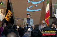 سخنرانی استاد رائفی پور با موضوع جنود عقل و جهل - تهران - 1397/03/03 - (جلسه 14)