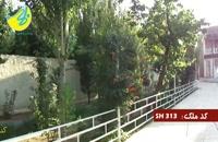 فروش باغ ویلا در شهریار کد 313 املاک بمان