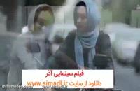 دانلود قانونی فیلم آذر کامل |  قانونی آذر 720