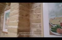 جاذبه ها و اماکن تاریخی و باغ جهانی جهانشهر یزد