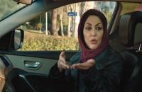 دانلود فیلم دزد و پری 2 کامل و رایگان
