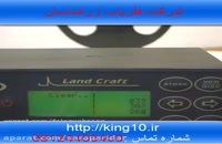 خرید و فروش فلزیاب در خوزستان 09197977577 فلزیاب لند کرافت (LAND CRAFE)