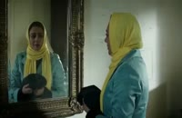 سومین تیزر فیلم فصل نرگس +دانلود کامل