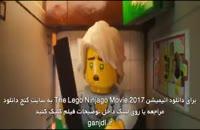 دانلود انیمیشن لگو نینجا 2017 با زیرنویس فارسی