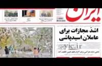 سخنرانی صریح حجت الاسلام سید حسن آقامیری درباره اسید پاشی