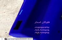 مخمل پاش با پاشش پودر اکلیل -جیر مخمل 09190924535