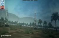 انیمیشن حمله ایران به عربستان