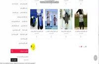 مدل مانتو مجلسی جدید در فروشگاه اینترنتی شاپ لباس