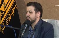 سخنرانی استاد رائفی پور با موضوع جنود عقل و جهل - تهران - 1397/02/31 - (جلسه 11)