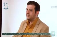 توضیحات استاد رائفی پور درباره عید بیعت |مراسم 26 آبان 97 در ایران اسلامی