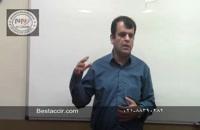 آموزش مفاهیم اولیه حسابداری - ثبت سرمایه گذاری در حسابداری
