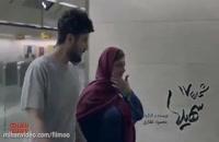 دانلود فیلم سینمایی شماره 17 سهیلا قانونی کم حجم