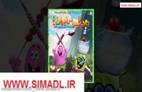 انیمیشن بابی و ببو در ایرانکارتون بابی و ببو در ایراندانلود