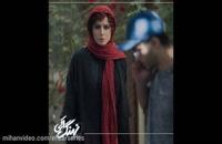 قسمت سوم سریال نهنگ آبی (3) (کامل)(قانونی) | دانلود رایگان قسمت سوم سریال ایرانی نهنگ آبی 3