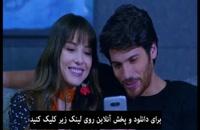 دانلود قسمت 24 سریال ماه کامل دوبله فارسی
