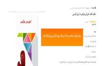 دانلود کتاب آموزش بوکس به زبان فارسی