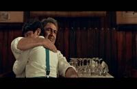 دانلود فیلم سینمایی Mosadreh مصادره