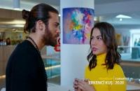 قسمت 20 سریال پرنده سحرخیز + زیرنویس فارسی چسبیده و جداگانه Srt
