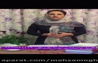 بهترین کلینیک گفتار درمانی کار درمانی درمان اتیسم ، لکنت زبان شرق تهران مهسا مقدم