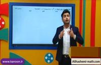 آموزش کاربرد مشتق در ریاضی دوازدهم تجربی از علی هاشمی