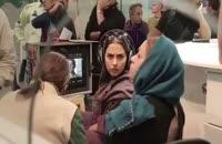 دانلود فیلم لس آنجلس تهران با بازی مهناز افشار