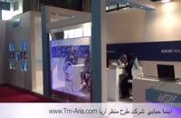 شرکت مجری آبنمای شیشه ای مدرن،آبنمای حبابی در غرفه ی نمایشگاهی
