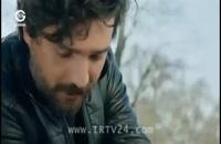 قسمت 86 سریال مریم با دوبله فارسی