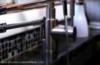 شیر آب آشپزخانه با صفحه نمایش لمسی