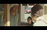 دانلود فیلم شکوفه های گیلاس با دوبله فارسی Sweet Bean