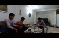 اجرای زنده امیرتقوی با گیتار