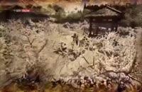 سریال دوبله فارسی امپراطوری قسمت 3