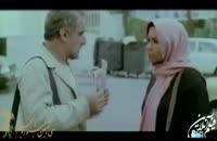 دانلود فیلم سوء تفاهم احمدرضا معتمدی