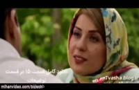 ساخت ایران 2 قسمت 16 / قسمت شانزدهم فصل دوم سریال ,ساخت ایران 2,
