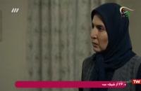 دانلود قسمت 21 سریال لحظه گرگ و میش پخش 24 بهمن 97