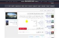 پاورپوینت مجموعه های ورزشی {نمونه های خارجی} - شامل 89 اسلاید