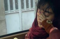 دانلود رایگان فیلم ایرانی فراری - کانال تلگرام ما IR_DL@