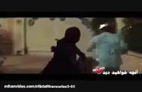 سریال ساخت ایران 2 قسمت 16 / قسمت شانزدهم فصل دوم ساخت ایران 2 شانزده,