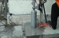 اگر برای پروژه خود دستگاه نمونه بردار میخواهید با ماتماس بگیرید_02166553376