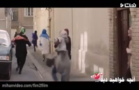 دانلود سریال ساخت ایران قسمت 22/قسمت 22 سریال ساخت ایران 2