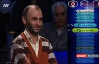 شرکت کننده ای که محمدرضا گلزار را متعجب کرد