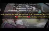 لینک قسمت هجدهم سریال ساخت ایران دو (سریال) (کامل) | قسمت 18 ساخت ایران 2 کیفیت Full HD | ساخت ایران 2 قسمت 18 بدون سانسور