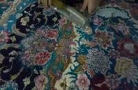 قالیشویی قصر طلایی تهران | پرداخت و روگیری