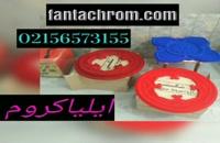 فروش دستگاه فانتا و جیر پاش