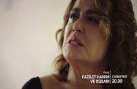 دانلود بهترین سریال ترکی سال 2018 و 2019 / عاشقانه / اجتماعی / فضیلت خانم
