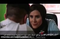 سریال ساخت ایران2 قسمت19 | قسمت نوزدهم فصل دوم ساخت ایران نوزده 19 HD.