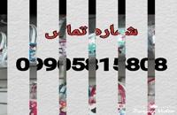 تولیدی کیف در تهران , کیف زنانه ارزان 09905815808